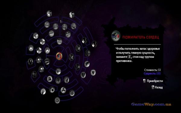 The Darkness 2 скриншоты