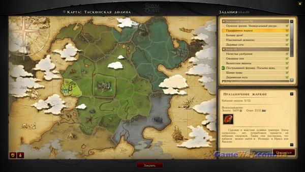 Предварительный обзор Royal Quest