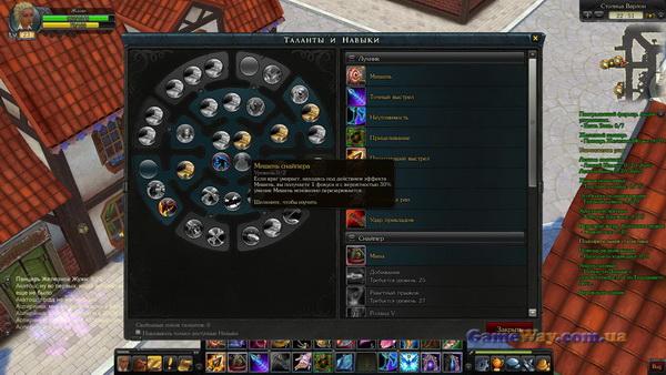Обзор бета-версии Royal Quest