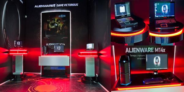 alienware-zone