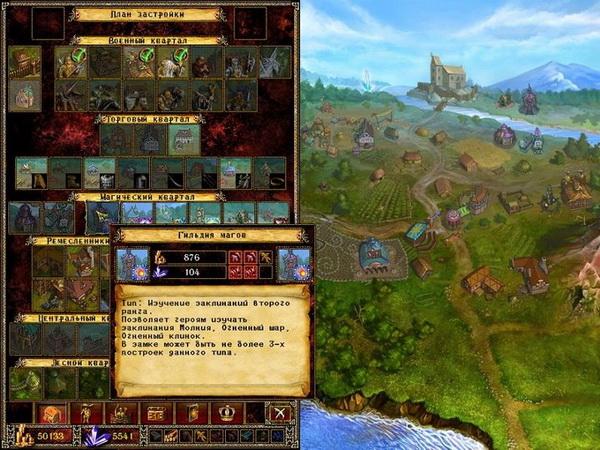 Создатели Эадор: «Владыки миров» показали новый экран города и потеряли старый. GameWay его нашел