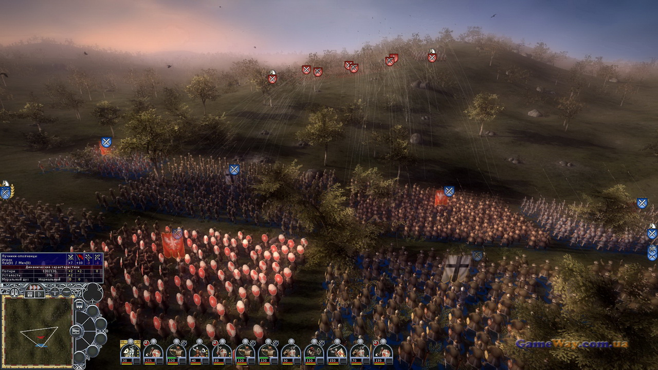 Война 2 играть смотреть