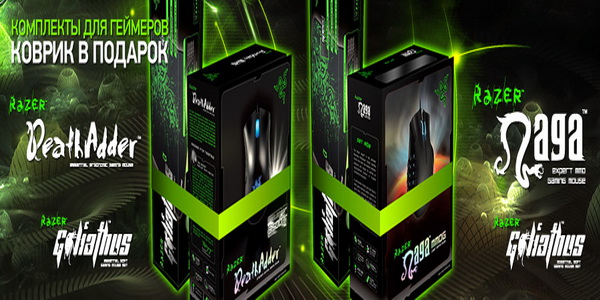 razer-mouse-bundles-action