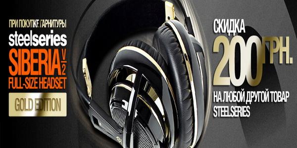 steelseries-siberia-v2-black-gold-action