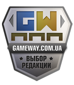 Выбор редакции GameWay