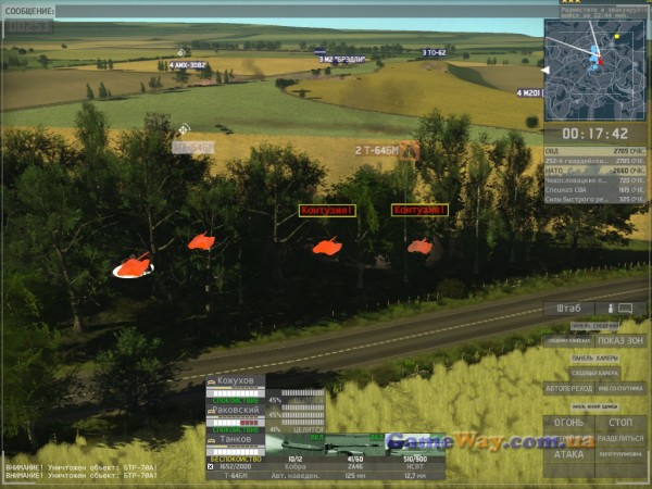 """Wargame: """"Европа в огне"""" скриншоты геймплея"""