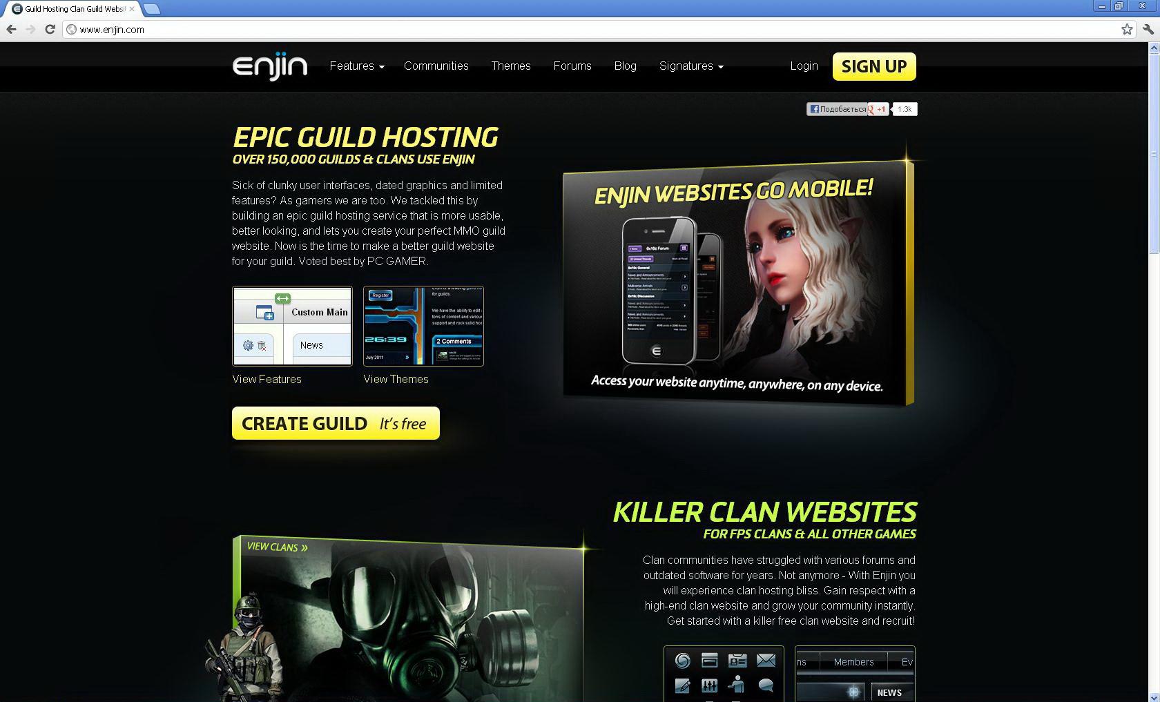 русский хостинг сайта