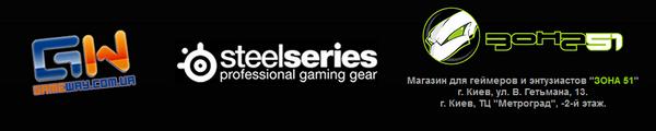 конкурсы от GameWay