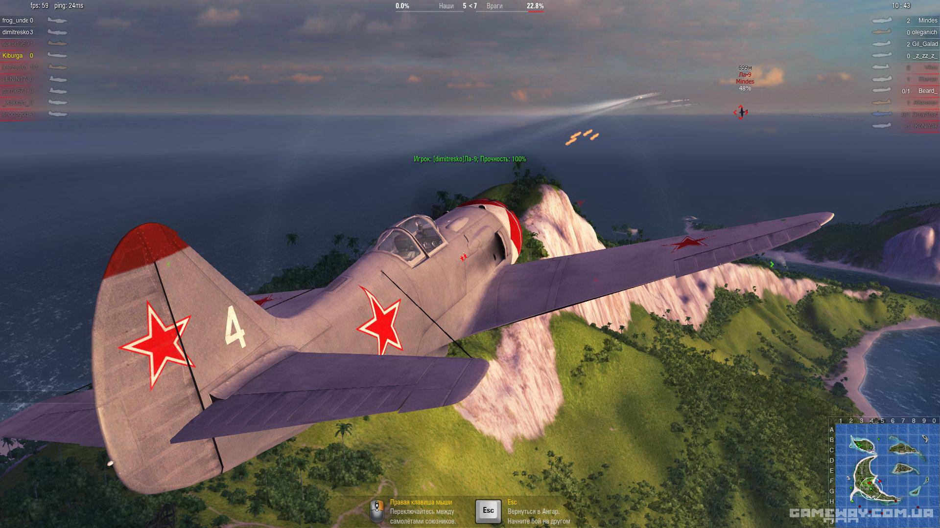 скриншоты геймплея worldofwarplanes збт