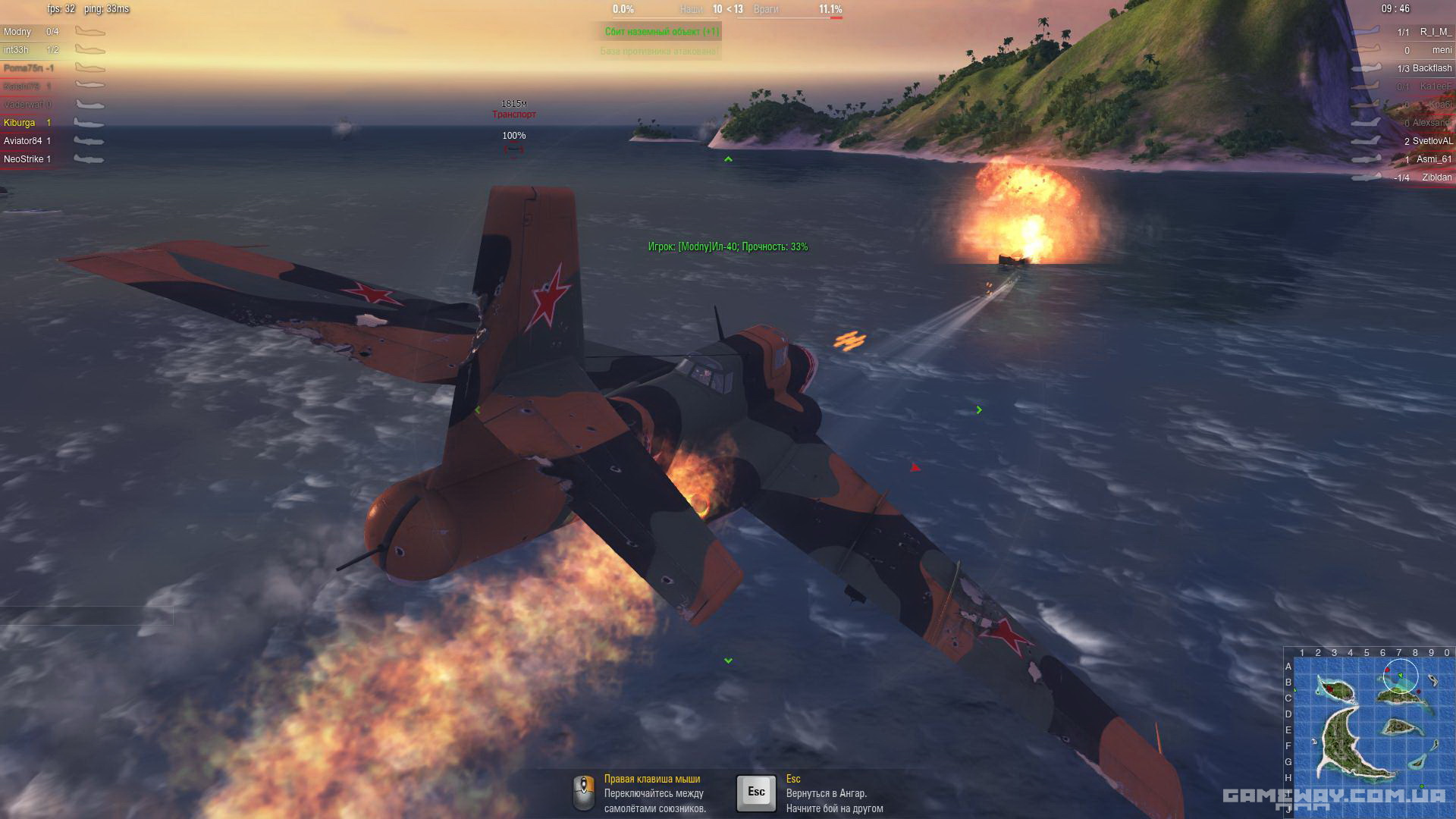скриншоты геймплея world of warplanes збт