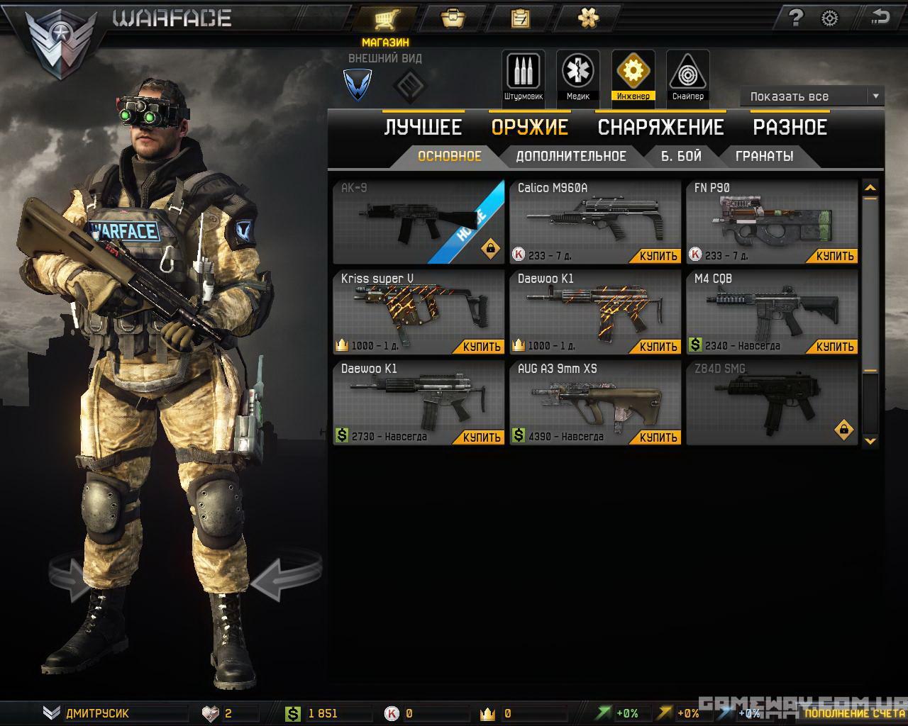 warfaсe скриншоты игры, обзор