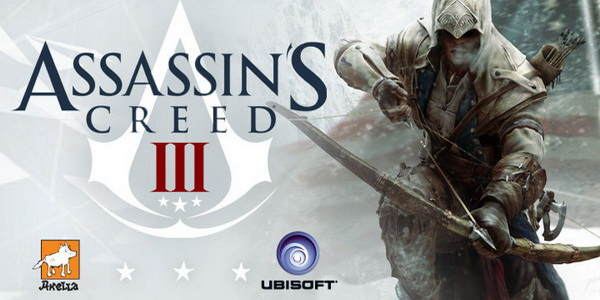 Таблетка (RELOADED) для  Assassin's Creed 3 v.1.01 (2012)
