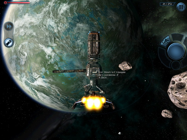 galaxy on fire 2, Ipad как игровая платформа