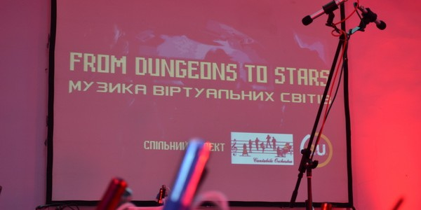 From Dungeons to Stars, игровой концерт Cantabile Orchestra