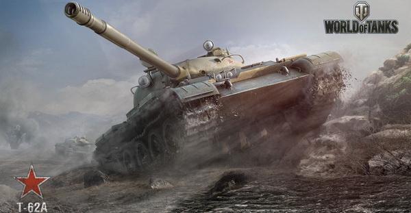 world o tanks арт из игры