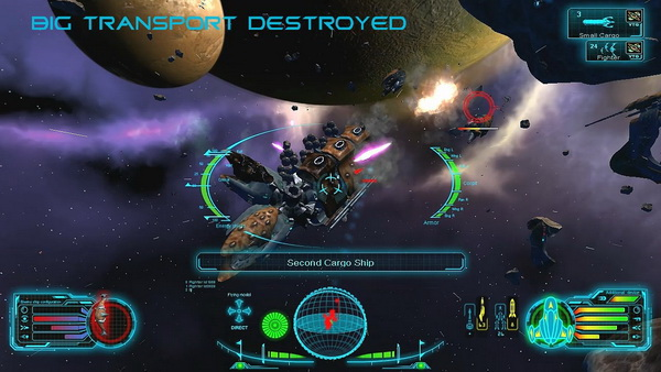 skyjacker атака на транспорт