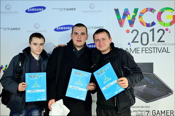 wcg finals фото победителей отборочного турнира по ФИФА