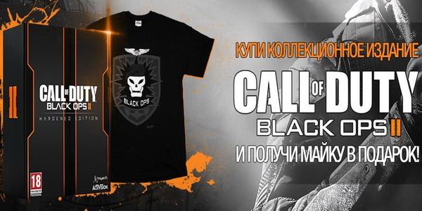 black ops 2 akciya zona 51
