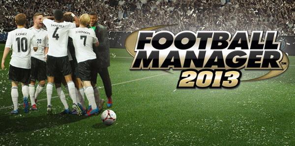 football manager 2013 арт игры