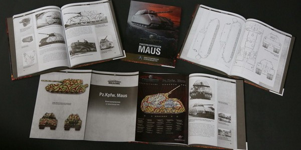 Книга о танке maus World of Tanks