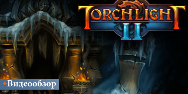 torchlight2-art-600x300