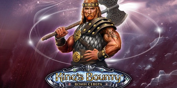 kings bounty voin severa art