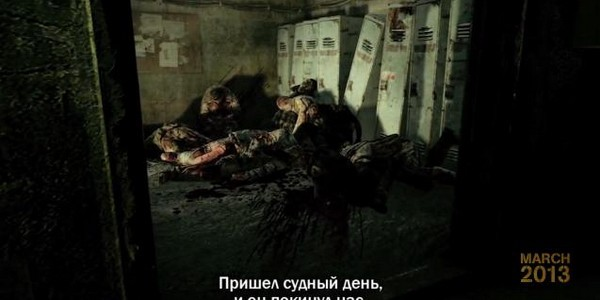metro last light sudniy den