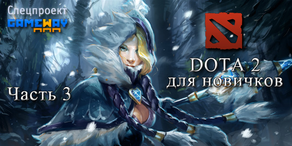 Crystal Maiden Dota 2 art