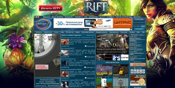 сайт gamer info