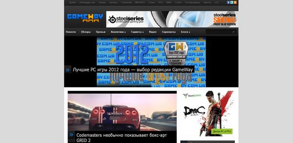 сайт gameway