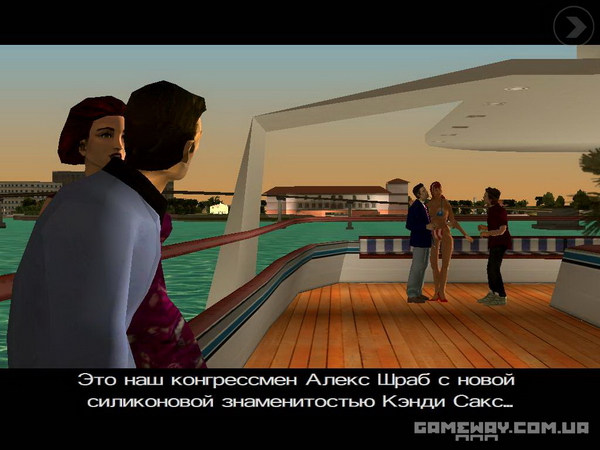 gta vice city скриншоты игры на ios