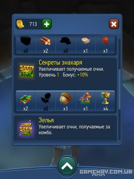 скриншоты prime world alchemy на ios