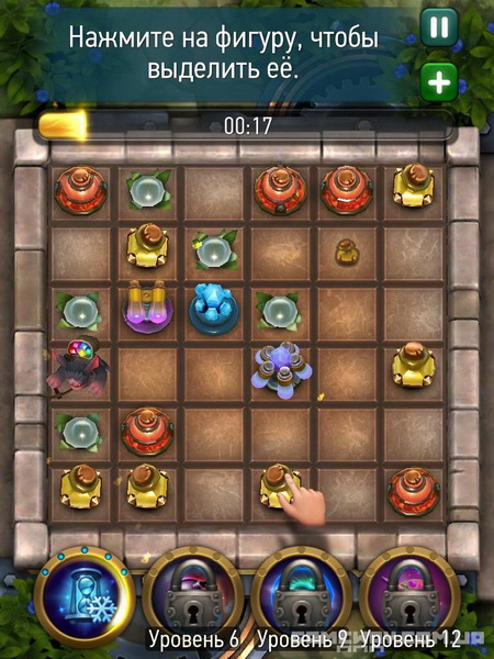 скриншоты геймплея prime world alchemy на ios
