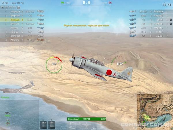 World of Warplanes взгляд на игру
