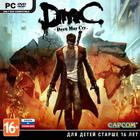 DmC обложка диска