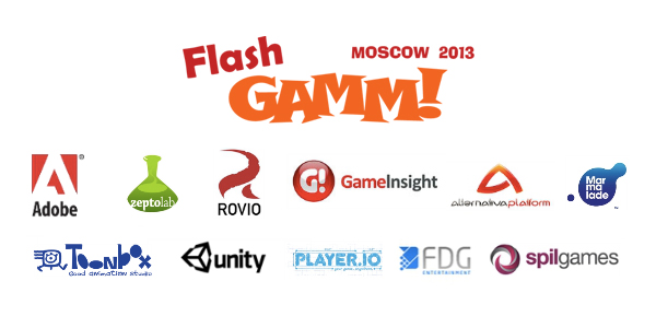 flash gamm 2013 конференция