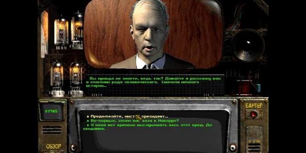 Это самые памятные игровые президенты США