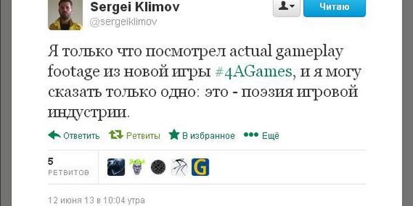 klimov 4a games