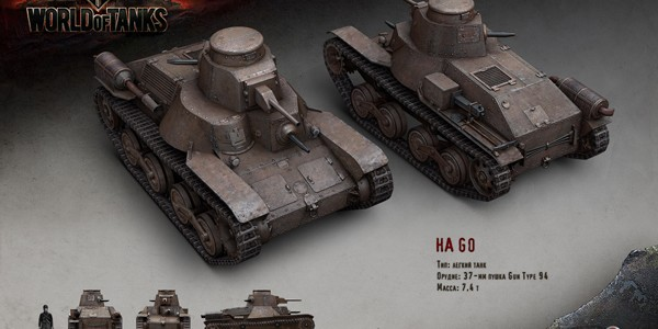 WoT_Renders_Japan_Ha_Go