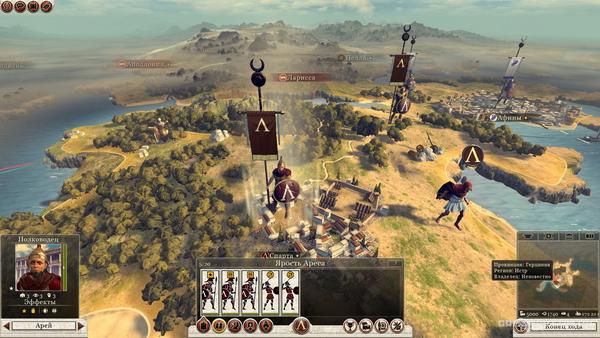 Прохождение игры Тотал Вар Рим 2