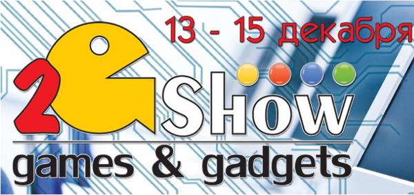 Игровая выставка 2g show 2013