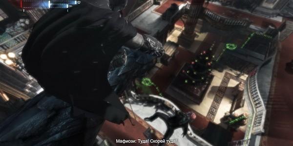 BatmanOrigins_review screenshot_6