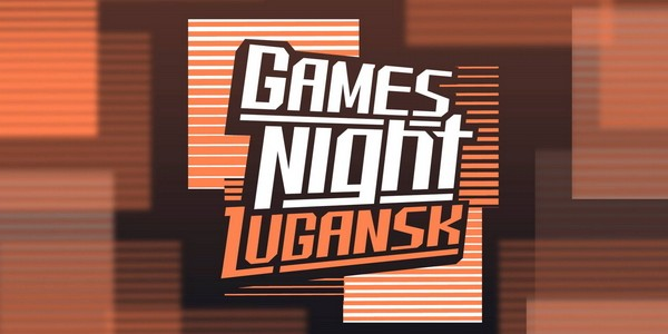 gamesnightlugansk