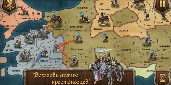 Medieval Wars Strategy & Tactics