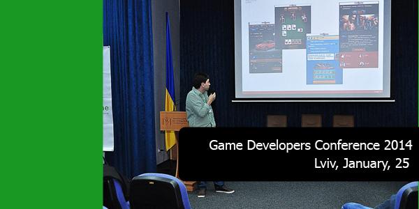 Конференция gamedev lviv 2014