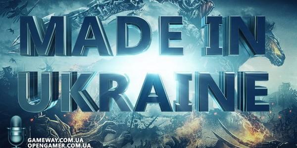 Made in Ukraine #1 - подкаст про украинскую игровую индустрию
