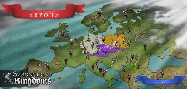 stronghold kingdoms european wars