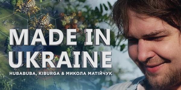 Made in Ukraine №3: Николай Матийчук из Unicorn про Эадор и новую стратегию