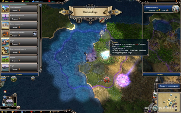 Cкриншоты геймплея Warlock 2: The Exiled