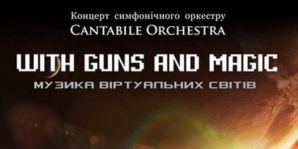 Cantabile Orchestra